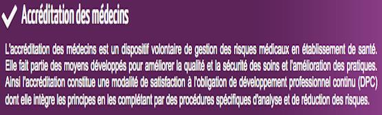 Session DPC Accréditation-Gestion des risques du CFAR au congrès SFAR 2016 !  Inscrivez-vous vite !